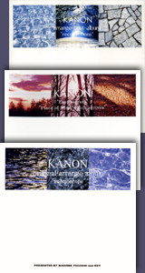 KANON anemoscope recollections