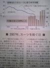 2007年問題グラフ 団塊の世代大量退職