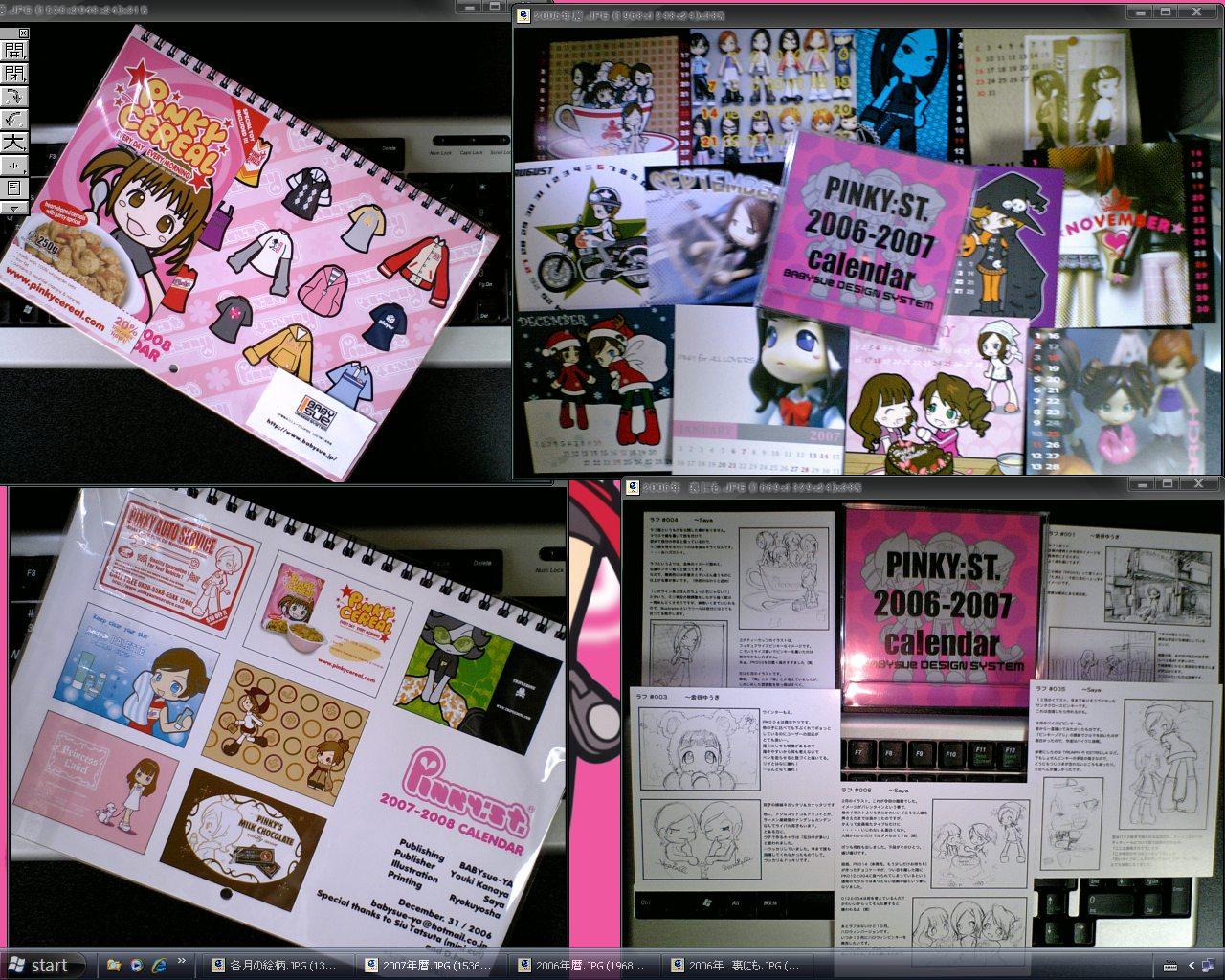 コミケ べびすや Pinkyスクールカレンダー