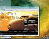 JRおでかけネット:ありがとう0系新幹線 スペシャルサイト