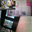 GAMESIDE 2007.4月号