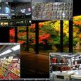 LABI品川大井町店