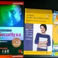 セキュリティ対策製品2007