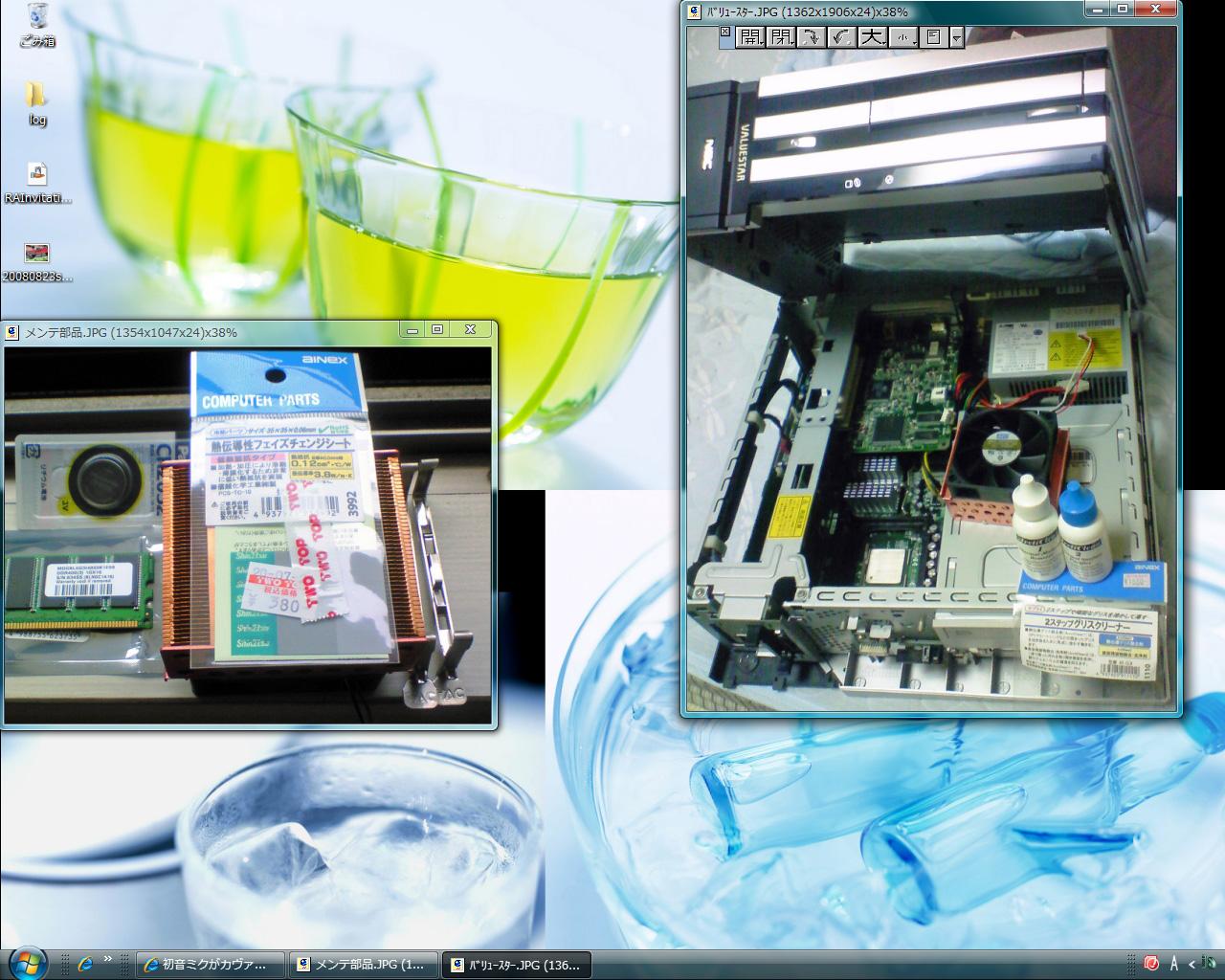 NEC Valuestar VT900の改修