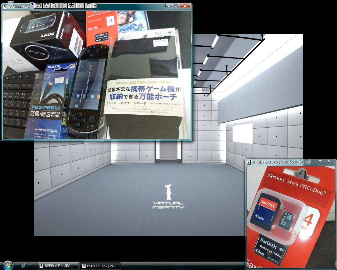PSP3000