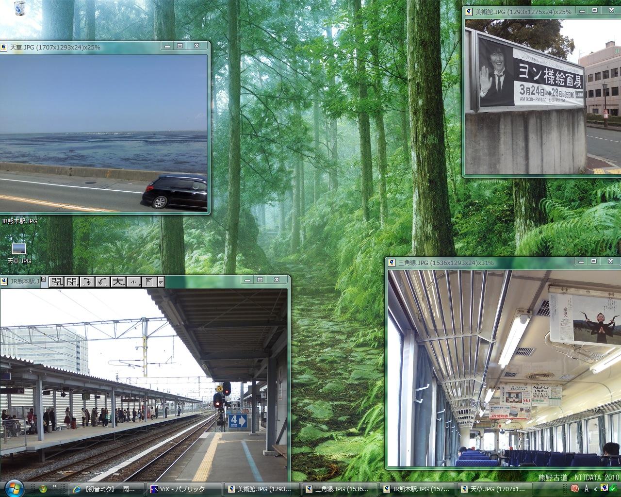 JR熊本駅・三角線