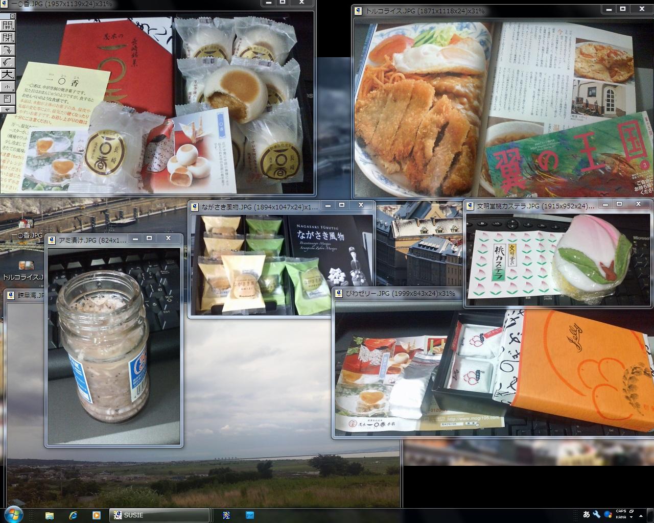 長崎:トルコライス、有明海とアミ漬け