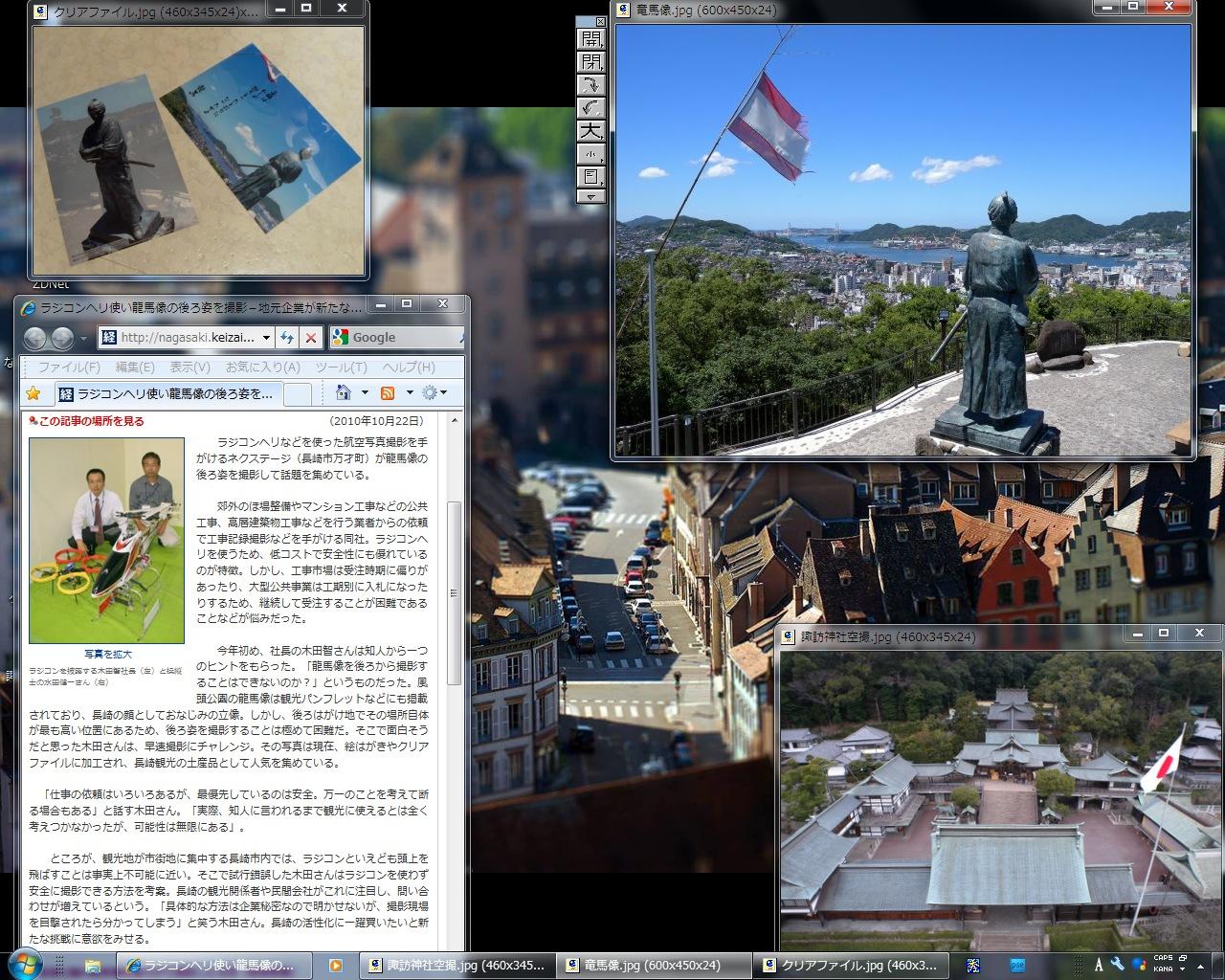 長崎:NHK坂本龍馬ブームだった2010年、古賀の里