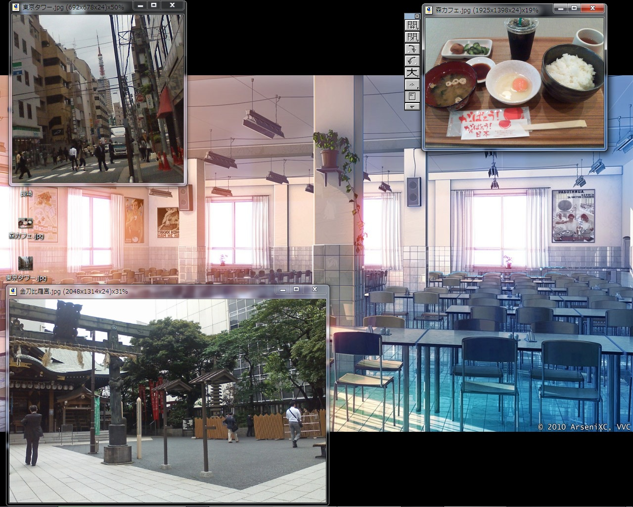 虎ノ門:ビジネス街に喫煙エリア多かった