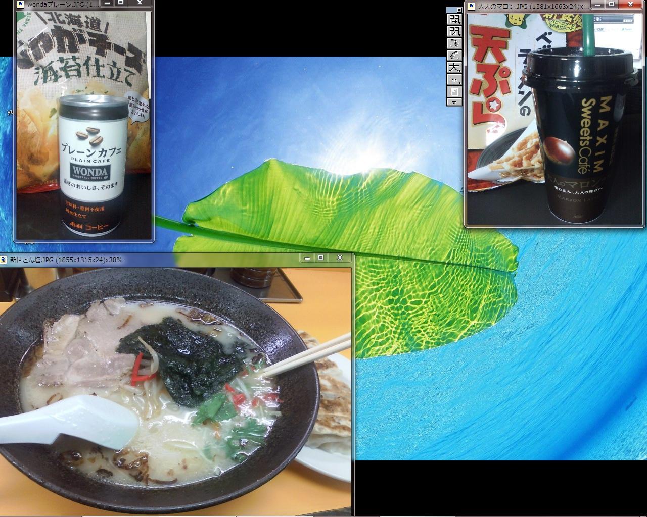 川崎のラーメン新世・とん塩