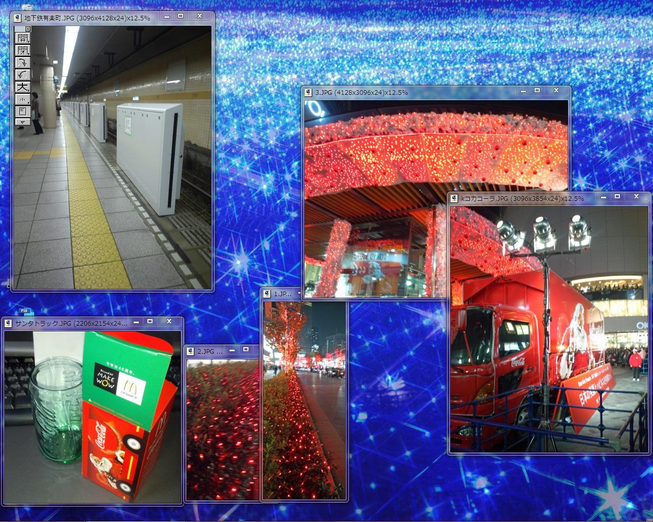 有楽町:赤いクリスマスイルミネーション、ブラタモリ地下鉄