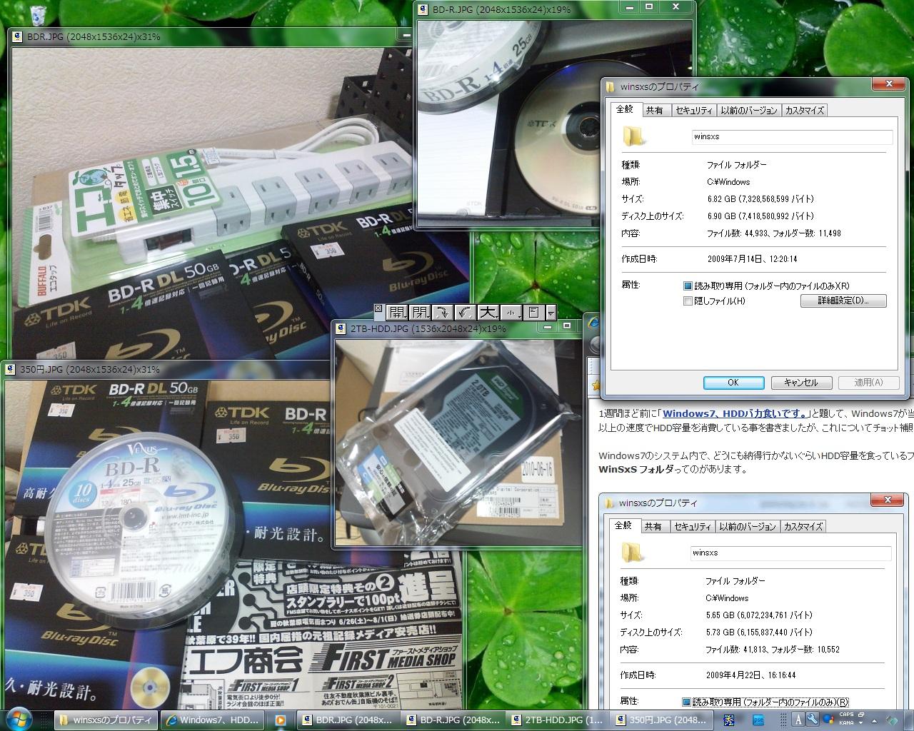 BD-Rや2TB-HDD