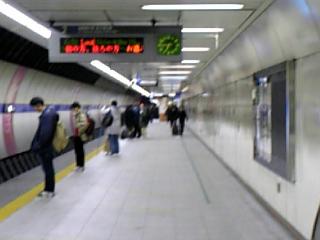 りんかい線大井町駅