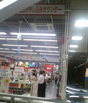 20070907 ヤマダ電機LABI池袋店